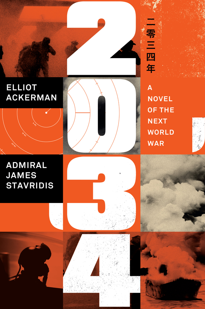Image of 2034 book cover